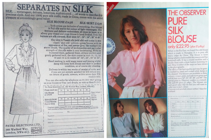 Patra's History: items in silk